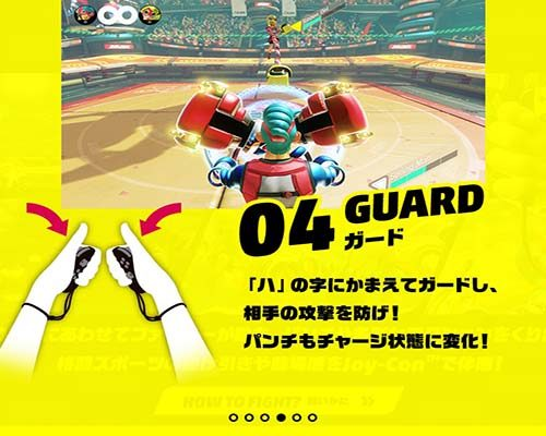 arms004