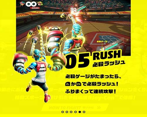 arms005